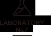 LABORATORY No.7 あなたはまだ肌の可能性を知らないかもしれない。薬学から生まれた革新のエイジングスキンケア