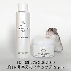 薬剤師の化粧品LABORATORY No.7とハムスター
