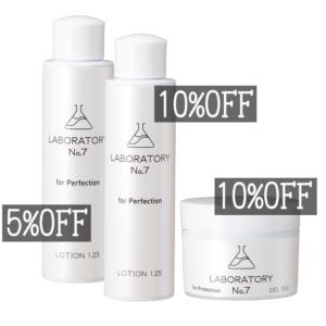 10%+5%OFF薬剤師の化粧品LABORATORY No.7(ラボラトリーナンバーセブン)美容化粧水2本と美容ジェル1本のセット