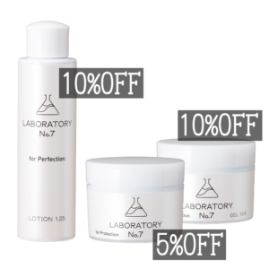薬剤師の化粧品LABORATORY No.7(ラボラトリーナンバーセブン)美容化粧水1本10%OFFと美容ジェル2本15%OFFのセット