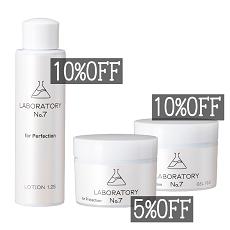 薬剤師の化粧品LABORATORY No.7(ラボラトリーナンバーセブン)美容化粧水1本と美容ジェル2本のセット