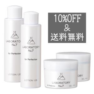 薬剤師の化粧品LABORATORY No.7(ラボラトリーナンバーセブン)美容化粧水と美容ジェルの2セット10%OFF+送料無料