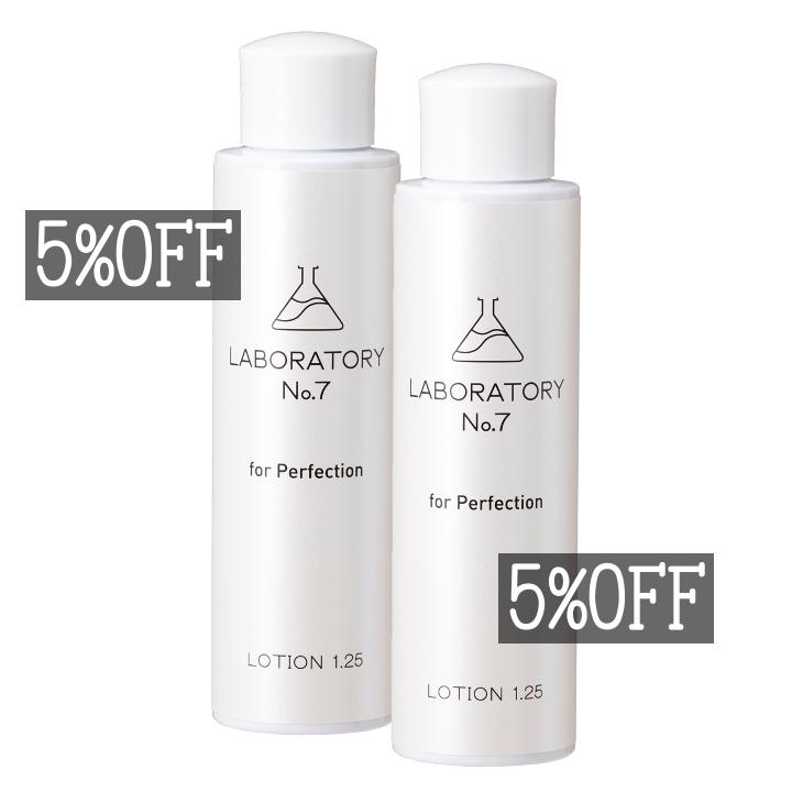 薬剤師の化粧品LABORATORY No.7(ラボラトリーナンバーセブン)5%OFF美容化粧水2本セット