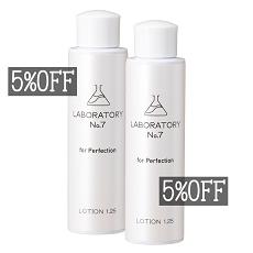 薬剤師の化粧品LABORATORY No.7(ラボラトリーナンバーセブン)美容化粧水の2本セット